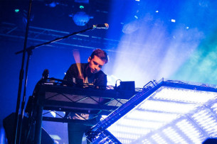 Flume announces forthcoming  'Skin Companion' EP; listen to a preview